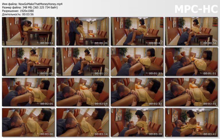 NowGoMakeThatMoneyHoney.mp4 thumbs 768x485