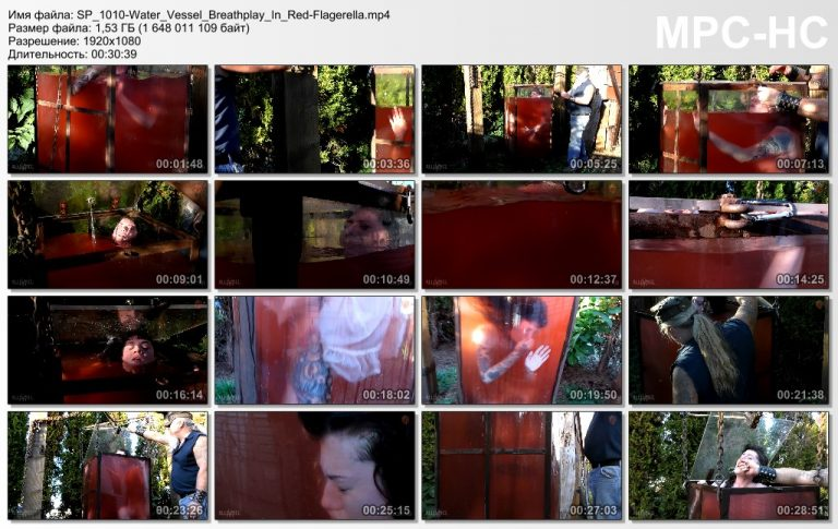 SP 1010 Water Vessel Breathplay In Red Flagerella.mp4 thumbs 768x485